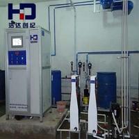 HD1K04 sodium hydrochloride