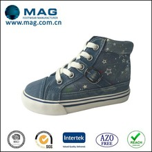 Alibaba wholesale low price dyeing washed canvas shoes for kids
