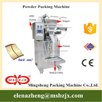 China supplier JX021-1 Automatic food flavours powder packaging machine