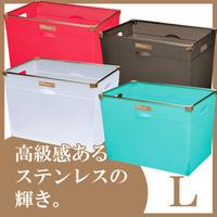 Storage box 39cm stainless frame Japan design plastic organize case magazine file toy kid room FLEXX PREMIUM STORAGE BOX 390L N