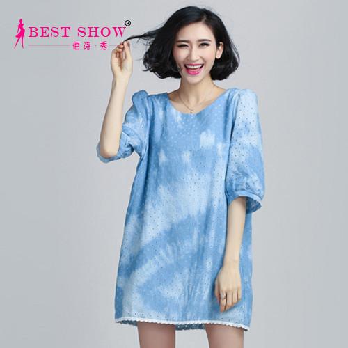 Wholesale latest guangzhou china wholesale clothing fashion women