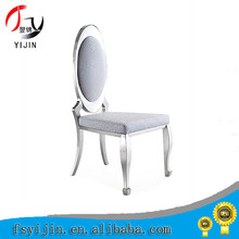 Modern dinning room furniture stainless steel dinning chair low price fabric dining chair for wedding/hotel