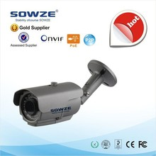 New arrival Auto Back Focus Waterproof CCTV IP Camera IR See larger image