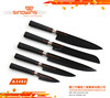 Whole Black Color Non-stick Stainless Steel Knife Set