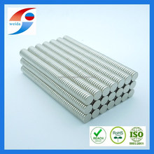 China mainland rare earth magnet manufacturer