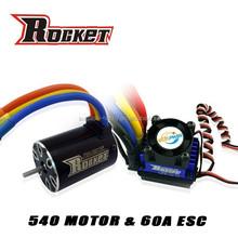 Rocket Racing competition 3650 1:10 540 sensorless rc car brushless motor + 60A ESC combo