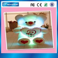 Kids recordable voice talking lovely plush teddy bear