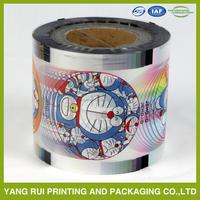 food packaging plastic roll film,cup sealing film roll ,plastic film roll for cup cover