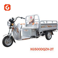 Xinge electric three wheel cargo/passanger motorcycle