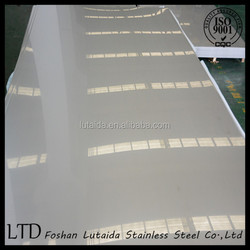 Hot sale Surface 2B Stainless Steel Plate SUS 304