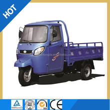 new style Foton brand new three wheel motorcycle