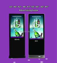 floor-standing ads display/advertising display /led advertising player