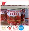 Delicious primary ingredient tomato sauce/tomato paste( YOLI brand )