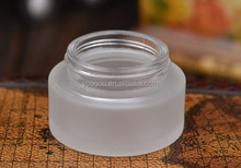 new cosmetic bottles glass frosted jar with lids glass lotion bottles cosmetic jar cream jars with high quality