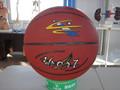 Baloncesto estándar de hombre y mujeres el baloncestos