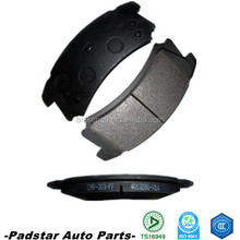 Used car parts dubai Auto spare parts for Japan car go kart parts dubai low metallic brake pad
