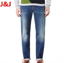 Latest torn jeans denim ripped design OEM service silm spandex / cotton wholesale boys pants and jeans men