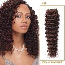 Brazilian loose deep wave hair weave hairstyles for black women