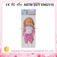 Realistic Inflatable Doll Japanese Silicone Love Baby Doll