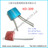 High security Cable lock container KD-309 Cable security seal