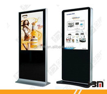 High Brightness Iphone Design LCD Advertising Player