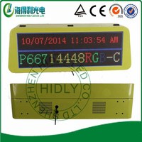 shenzhen hidly have (P564192RGB)waterproof IP65 LED taxi top advertising lights