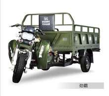 200cc heavy loading cargo motor trike