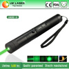 cheap 50mw 532nm alignment laser pointer with 5 pattern heads safty keys extensible tube and rechargeable battry