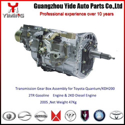 KDH200 Transmission Gear Box Assembly for Toyota 2TR Gasoline Engine