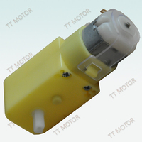 plastic micro dc gear motor for toys