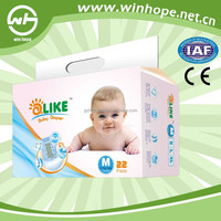 high quality disposable sleepy babies diapers made in Guangzhou