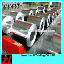 PVC Laminated Prime Quality Carbon Steel Sheet