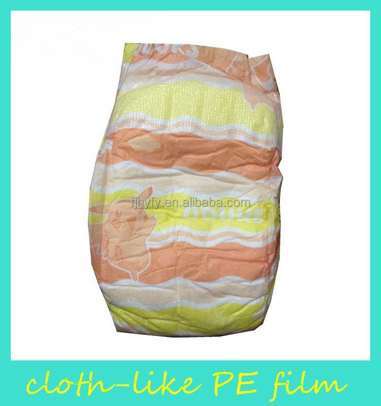 cloth-like PE film