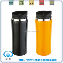 Double Wall Stainless Steel Tumbler with Silver Lip & Push-on Lid, Blue / Red Slim Travel Mug
