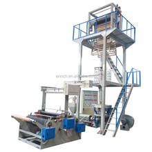 Multi-layer Farmland Mulch Film Making Machine Manufacturer (EN-ABA)