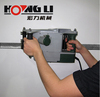 HONGLI YF3580 concrete wall cutting machine 1450W
