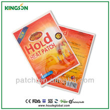 Christmas gifts for 2013 China supplier products free sample hot patch