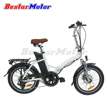 CE Approved Green fashion folding electric bike ciudad bicicleta eletrica