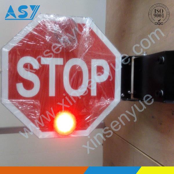 the stop arm.jpg
