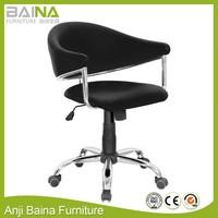 Salon chair swivel and adjustable