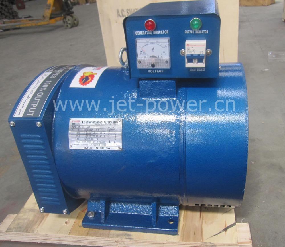 5kw brush electric generator without motor buy electric generator