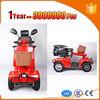 range per charge mini kick scooter sale