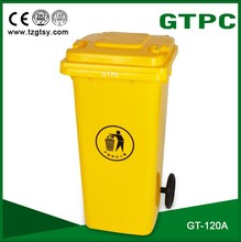 plastic wastebin with 3D pic