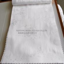 100% cotton 300cm bed linen fabric