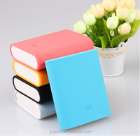 Free Shipping Silicone Rubber Case for Xiaomi 10400mah Power Bank MI cover 6 colors