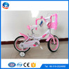 2015 New Design Safe Children Bicycle With Four Wheel Bike With Wonderful Rim