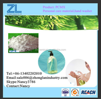 supply high quality PCMX powder CAS 88-04-0 for antiseptic usage