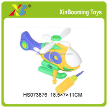 Plastic DIY Helicopter,DIY Toys for Kid,Intelligence Toys