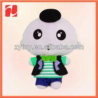 2013 Promotional Plush Boy Toys For Children