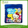OEM super dry disposable absorbent baby dream diapers